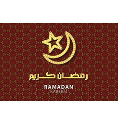 Ramadan greeting card on red background Ramadan vector