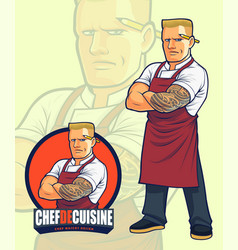 scary chef mascot design for or logo design vector image