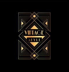Vintage style elegant emblem vector