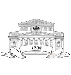 Bolshoi theatre building moscow russia russian vector