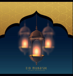 islamic festival eid mubarak beautiful background vector image