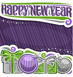 poster for new year vector image