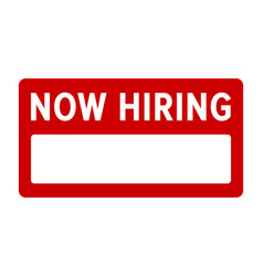 Red new hiring sign with fill in blank sign vector