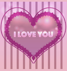 template for valentines day cardinvitation vector image vector image