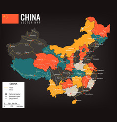 China map with provinces all territories are vector
