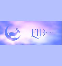 Eid al adha cloudy festival banner design vector