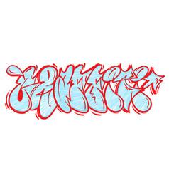 underground graffiti lettering vector image