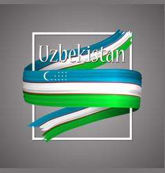 Uzbekistan flagofficial national uzbekistans 3d vector