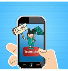 Smart phone translate vector image vector image