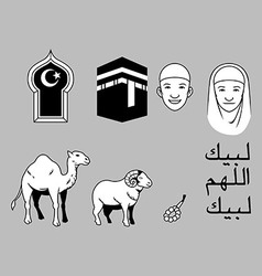 Hajj Theme Stock Black White vector