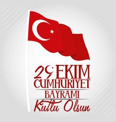 Ekim bayrami celebration lettering with turkey vector