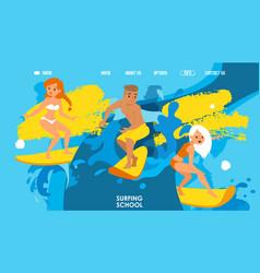 surfing school website design vector image