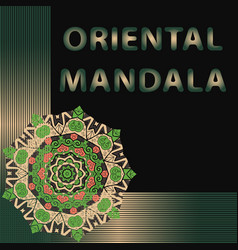 beautiful oriental mandala vector image