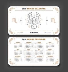 Scorpio 2018 year zodiac calendar pocket size vector