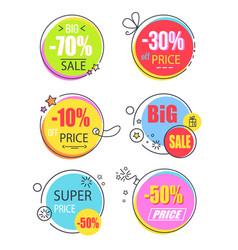 Super price reduction advertisement emblems set vector