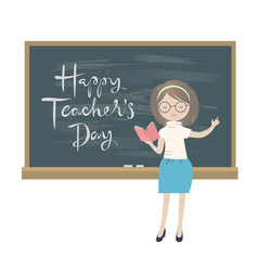Teachers day greeting card vector