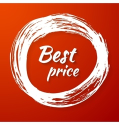 Banner with text - best price vector image
