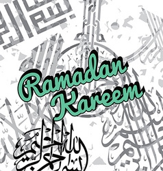 islamic abstract calligraphy art ramadan kareem vector image