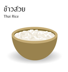 Rice bowl with thai alphabet vector