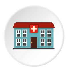 hospital icon circle vector image