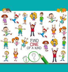 Find one of a kind game with happy children vector