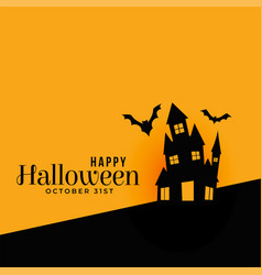 modern happy halloween haunted house with flying vector image