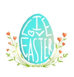 Single Easter Egg with Floral Decoration in vector