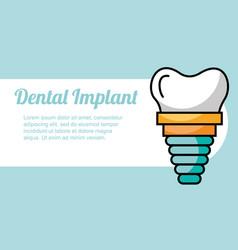 Dental implant treatment care vector