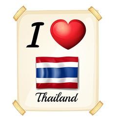 I love Thailand vector image