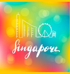singapore landscape line art vector image