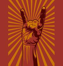 hand up rock vector image