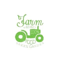 Green Garden Vintage Emblem vector image