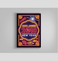 happy chinese new year 2018 poster in a neon style vector image
