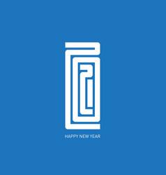 Happy new year 2021 calendar or brochure cover vector