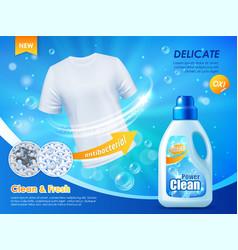 liquid laundry detergent washing powder mockup vector image