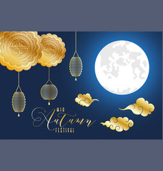 Mid autumn festival poster with golden lanterns vector