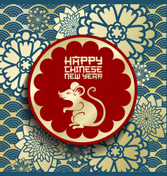 2020 year rat chinese new year ornament vector