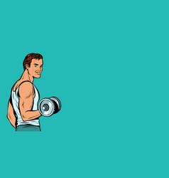Sportive man with dumbbells vector