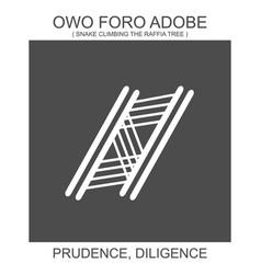 African adinkra symbol owo foro adobe vector