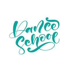 dance school logo hand drawn lettering vector image