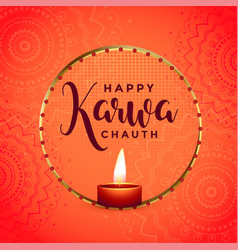 Indian happy karwa chauth festival wishes card vector