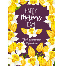 mother day flowers bunch greeting card vector image