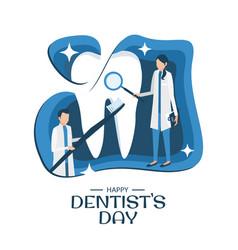 Dentist day vector