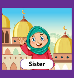 Educational english word card sister vector