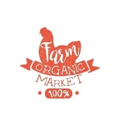 Organic Meat Farm Vintage Emblem vector image