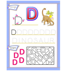 Worksheet for kids with letter d for study vector