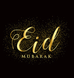 Golden eid mubarak text with glitter effect vector