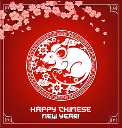 Chinese new year rat sign and red cherry blossom vector