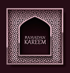 Ramadan kareem cover mubarak background templat vector