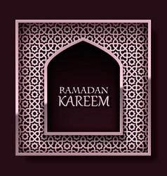 Ramadan kareem cover mubarak background template vector